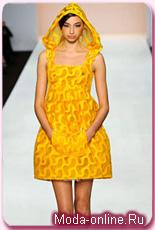 Желтый цвет возвратится в 2009 году