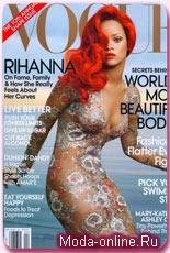 Рианна снялась для своей первой обложки Vogue