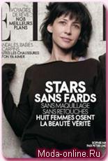 Звезды без макияжа на обложках французского Elle