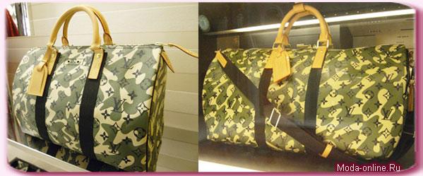 Louis Vuitton monogram Papillon hand bagpouch в г