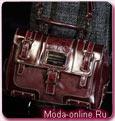 Винтажные в официальном стиле.  Женственные элегантные сумочки рамочной...